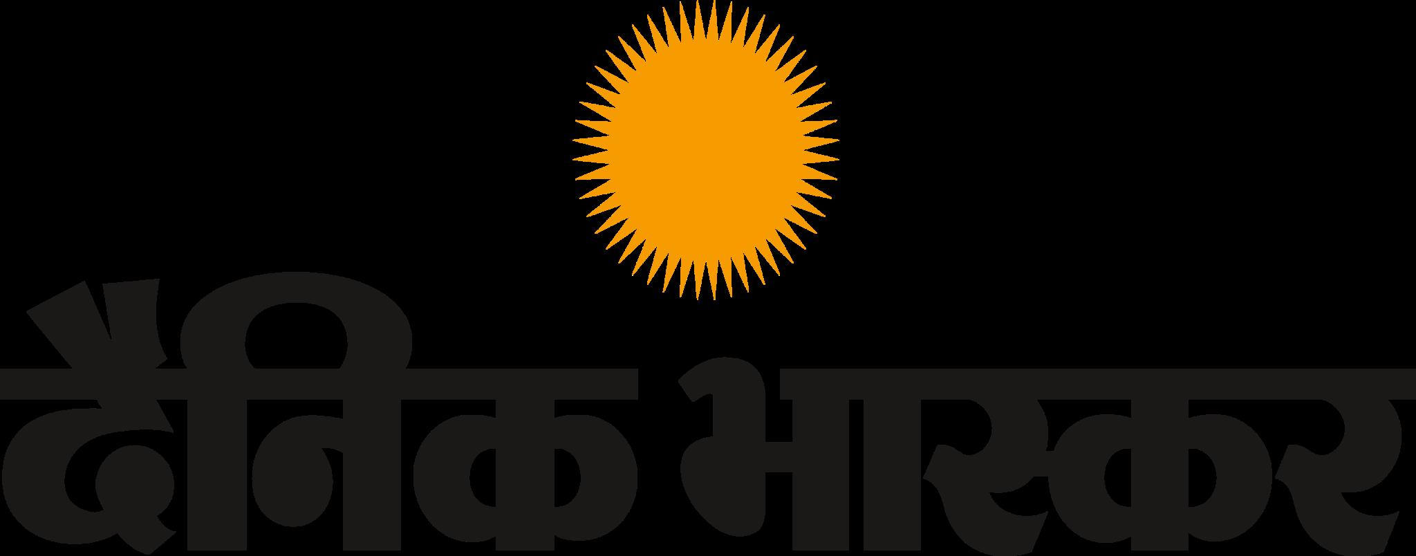Dainik_Bhaskar_Logo-2048x804
